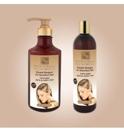 H&B Intensyvus šampūnas su keratinu, 400 ml